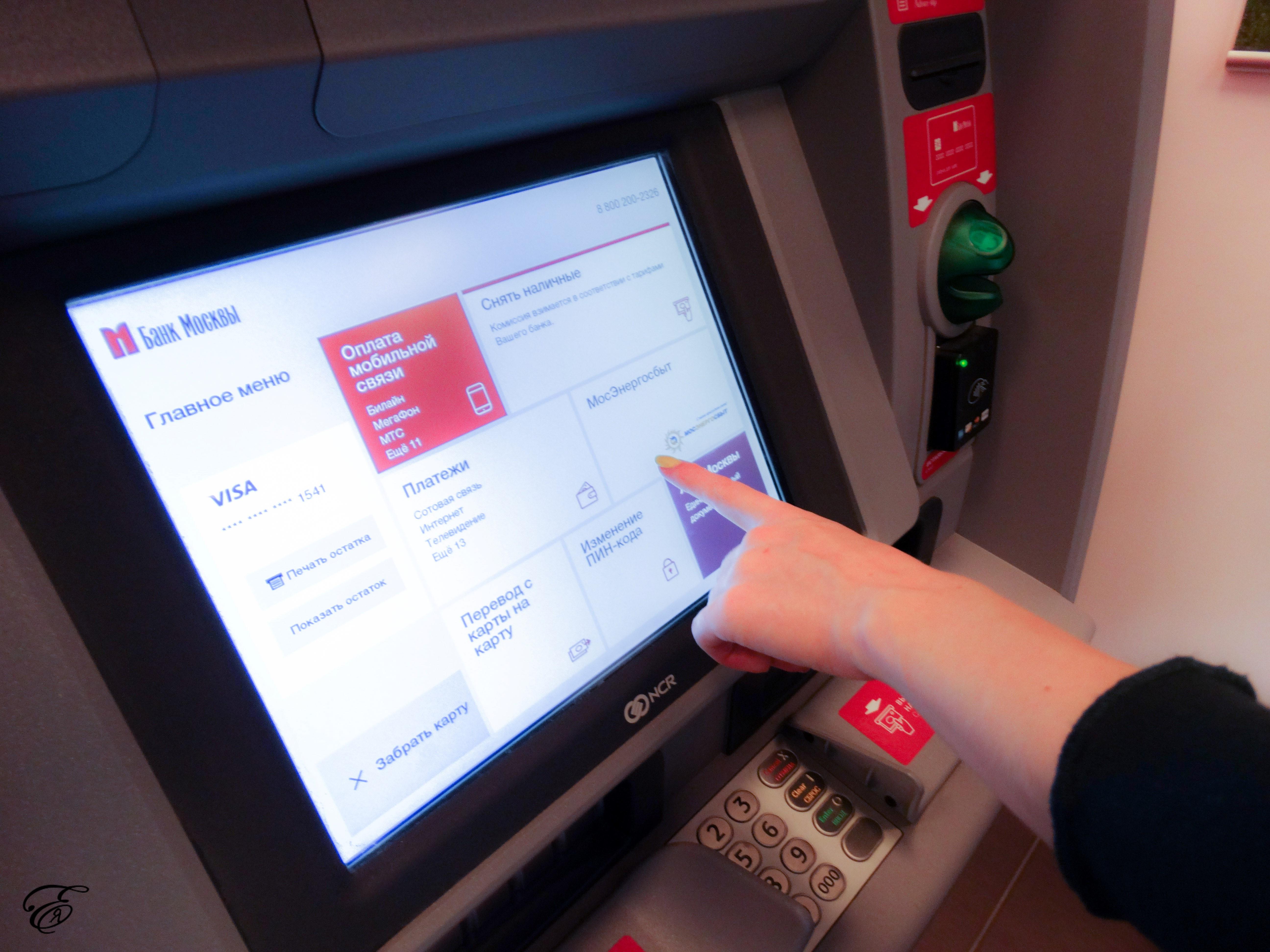 ВТБ Банк Москвы банкомат