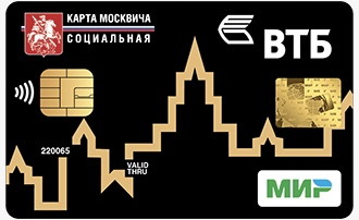 Карта москвича Мир ВТБ Банка Москвы