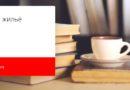 Ипотека на вторичное жилье в ВТБ: ставки и условия