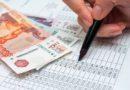 Как погасить кредит в ВТБ: основные способы