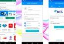 Мобильное приложение Мой проездной от ВТБ