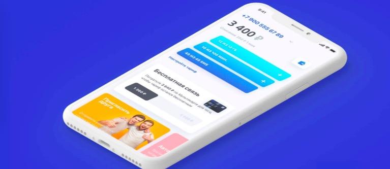 ВТБ мобильная связь